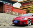 Tesla's U.S. Tax Credit Coming To An End