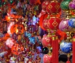 Will Chinese New Year Bring Out The Bulls?