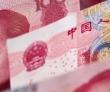 China Pumps $74B Into Banks Amid Credit Crisis