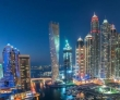 UAE Approves ICOs As Equities Markets Lose Momentum