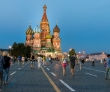 Russian Metals Magnate Sues U.S. Over Sanctions