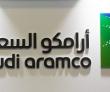 Saudi Aramco Abandons $40 Billion Bond Sale