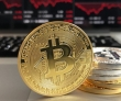 Bitcoin Volatility Falls To Two-Year Low
