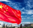 Don't Worry About China's Factory Slowdown