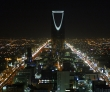 Saudis Boost Mining Sector In Diversification Push