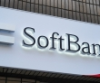 SoftBank Reeling After Questionable WeWork Investment