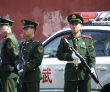 Chinese Police Bust Largest Ever Illicit Crypto Mining Operation