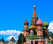 Moscow Exchange To Launch First ICO Data Platform