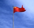 China's Economic Growth Exceeds Analyst Expectations