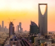 Oil Collapse Sparks Saudi Bonds Sell Off