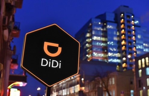 DiDi Shares Take a Beating From Chinese Regulators