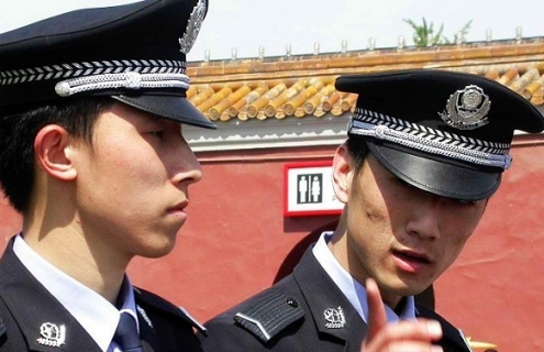 Chinese Police Bust $1.5B Crypto Gambling Scheme