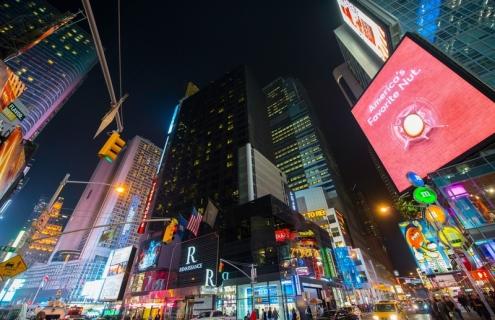 Amazon Bails On NYC