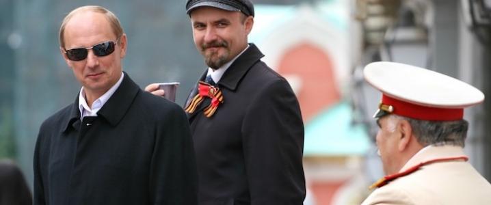 Putin Fashion