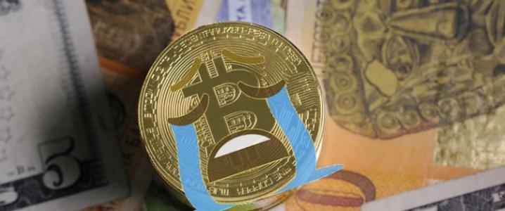 Bitcoin Plummets On Price Manipulation Investigation
