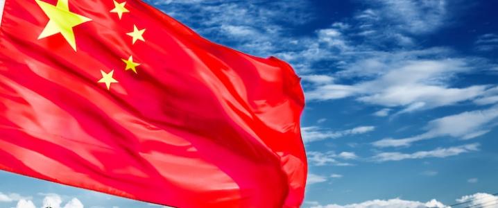 Loans China Politics