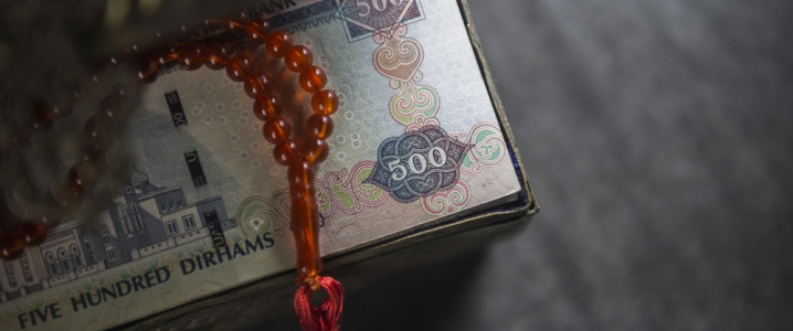 Islamic Finance On Track To Hit $3.7 Trillion